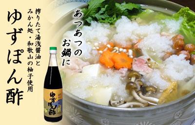 yuzutop002.jpg